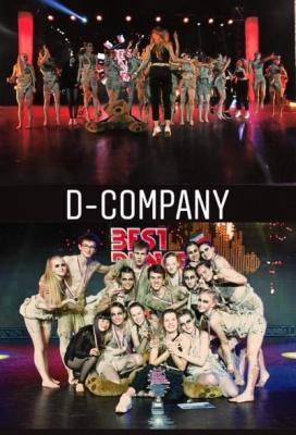 Taneční soutěže 2018/2019